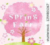 spring fair poster | Shutterstock . vector #1254801367