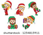 cute kids holding a big gift... | Shutterstock .eps vector #1254815911