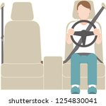 man driving a car on the left... | Shutterstock .eps vector #1254830041