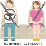 a man driving. a woman sitting... | Shutterstock .eps vector #1254830044