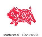 hinese zodiac sign  paper cut... | Shutterstock .eps vector #1254840211