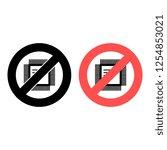 cpu ban  prohibition icon....