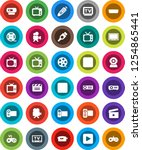 white solid icon set  cinema... | Shutterstock .eps vector #1254865441