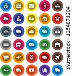 white solid icon set  school... | Shutterstock .eps vector #1254871204