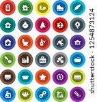 white solid icon set  welcome...   Shutterstock .eps vector #1254873124