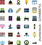 vector icon set   trash bin... | Shutterstock .eps vector #1254888751