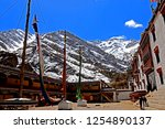 leh ladakh india april 11  ...   Shutterstock . vector #1254890137
