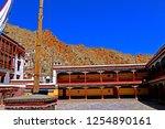 leh ladakh india april 11  ...   Shutterstock . vector #1254890161