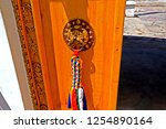 leh ladakh india april 11  ...   Shutterstock . vector #1254890164