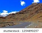 leh ladakh india april 11  ...   Shutterstock . vector #1254890257