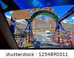 leh ladakh india april 11  ...   Shutterstock . vector #1254890311