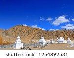 leh ladakh india april 11  ...   Shutterstock . vector #1254892531
