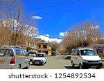 leh ladakh india april 11  ...   Shutterstock . vector #1254892534