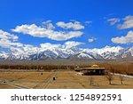 leh ladakh india april 11  ...   Shutterstock . vector #1254892591