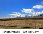 leh ladakh india april 11  ...   Shutterstock . vector #1254892594