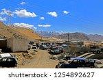 leh ladakh india april 11  ...   Shutterstock . vector #1254892627