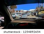 leh ladakh india april 11  ...   Shutterstock . vector #1254892654