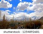 leh ladakh india april 11  ...   Shutterstock . vector #1254892681