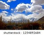leh ladakh india april 11  ...   Shutterstock . vector #1254892684