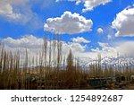 leh ladakh india april 11  ...   Shutterstock . vector #1254892687