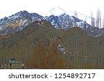 leh ladakh india april 11  ...   Shutterstock . vector #1254892717