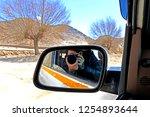 leh ladakh india april 11   the ...   Shutterstock . vector #1254893644