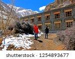 leh ladakh india april 11   the ...   Shutterstock . vector #1254893677