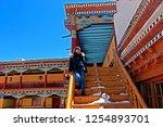 leh ladakh india april 11   the ...   Shutterstock . vector #1254893701