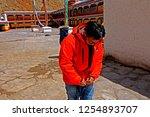 leh ladakh india april 11   the ...   Shutterstock . vector #1254893707