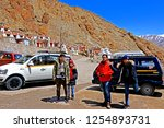 leh ladakh india april 11   the ...   Shutterstock . vector #1254893731