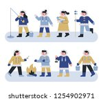 cute winter character set...   Shutterstock .eps vector #1254902971