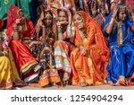 pushkar  india   november 16 ... | Shutterstock . vector #1254904294