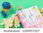 congratulatory gift image of... | Shutterstock . vector #1254917227
