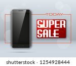 smartphone   credit card banner.... | Shutterstock .eps vector #1254928444