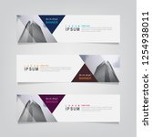 vector abstract web banner...   Shutterstock .eps vector #1254938011