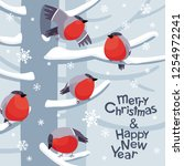 funny red bullfinches. vector... | Shutterstock .eps vector #1254972241