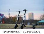 atlanta  ga   usa   november 2  ...   Shutterstock . vector #1254978271