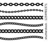 set of black isolated... | Shutterstock .eps vector #1254981571