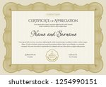 certificate template. diploma...   Shutterstock .eps vector #1254990151