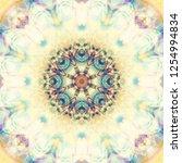 seamless yellow pastel... | Shutterstock . vector #1254994834