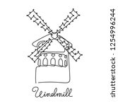 windmill continuous line vector ... | Shutterstock .eps vector #1254996244