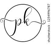 pk icon logo | Shutterstock .eps vector #1254996787