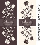 floral invitation card with... | Shutterstock .eps vector #125501219
