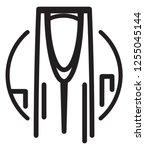 riyadh city icon as eps 10 file | Shutterstock .eps vector #1255045144