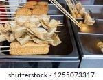 south korea street food  korea... | Shutterstock . vector #1255073317