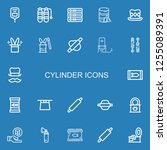 editable 22 cylinder icons for... | Shutterstock .eps vector #1255089391