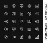 editable 25 progress icons for... | Shutterstock .eps vector #1255090261