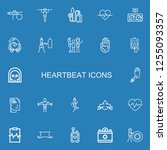 editable 22 heartbeat icons for ... | Shutterstock .eps vector #1255093357