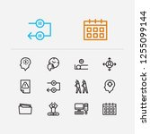 multitasking icons set.... | Shutterstock .eps vector #1255099144