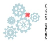 detailed grey gears and red... | Shutterstock .eps vector #1255102291